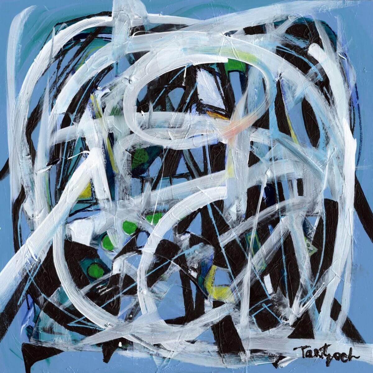 Inside Blue | Artistic wedding anniversary present | Wedding Registry for Art