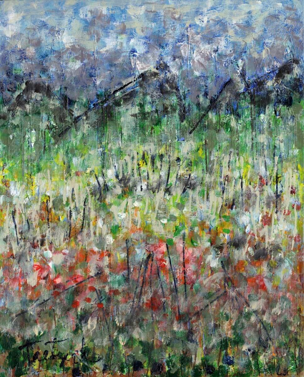 Rain Or Shine | Art bridal present | Wedding Registry for Art